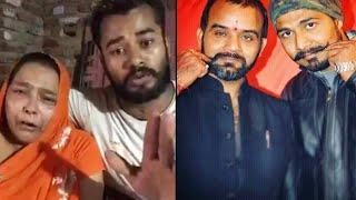 अवनीश मिश्रा के साथ शिवम वशिष्ठ की माँ ने लगाए दीपक शर्मा पर गम्भीर आरोप
