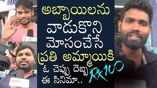 RX 100 Movie Public Talk | Kartikeya, Payal Rajput, Rao Ramesh, Ajay Bhupathi | Top Telugu TV