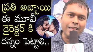 Common Audien Shocking Comments on RX 100 Movie Director Ajay Bhupathi | Kartikeya, Payal Rajput