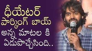 Rx 100 Movie Hero Kartikeya Emotional Speech   RX 100 Movie Success Meet   Payal Rajput
