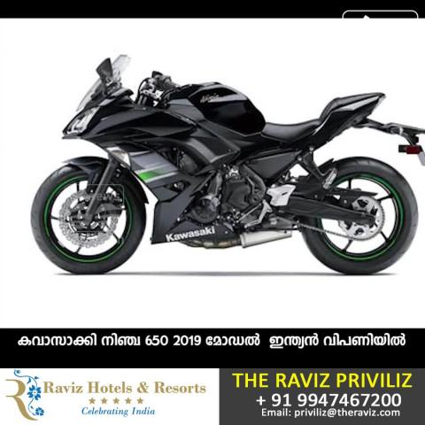 new kawasaki ninja 650 launched in india