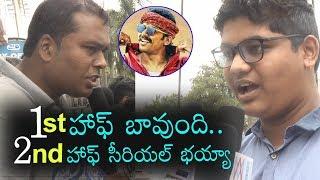 Karthi Chinna Babu Public Talk | Chinna Babu Movie Review | Kadaikutty Singam Review | Suriya