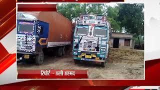 कौशाम्बी - मवेशियो से लदे तीन ट्रकों को पुलिस ने हिरासत में लिया  - tv24