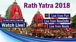 Watch Live! | Rath Yatra 2018: Live from Puri, Delhi & Noida | 14 JULY 2018 | 7:00 AM