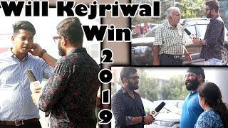 Will Arvind Kejriwal Win the 2019 elections | Yes Or No - Public Opinion | Unglibaaz