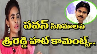 Sri Reddy  Comments ON Pavan Kalyan Movies I Sri reddy I Pavan Kalyan I RECTV INDIA