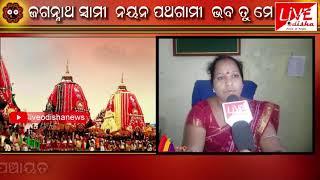 Ratha Yatra-2018 || Manjulata Patel || Sarapancha, Bandhapali Panchayat