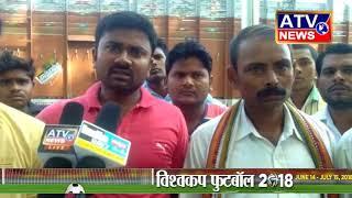ट्रक की टक्कर से बाइक सवार दो मरे#ATV NEWS CHANNEL (24x7 हिंदी न्यूज़ चैनल)