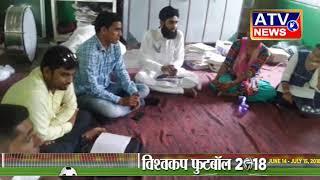 विद्यालय पुनासा में प्रवेश प्रकिया को लेकर बैठक आयोजित#ATV NEWS CHANNEL (24x7 हिंदी न्यूज़ चैनल)