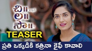 Chi La Sow Latest Movie Teaser | Sushanth Latest | Ruhani Sharma | Rahul Ravindran | Vennala Kishore