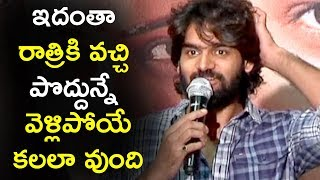 RX 100 Karthikeya Speech @ RX 100 Success Meet | Kartikeya, Paayal Rajput