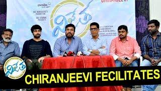 Mega star Chiranjeevi Facilitates Vijetha Movie Team   Kalyan Dev