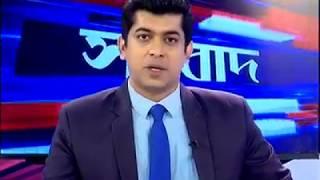 Aaji dintor khobor 13-7-18