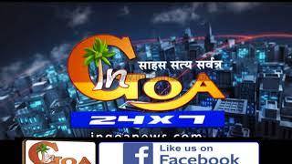 Goa CM inaugurates Goa IT Day celebrations