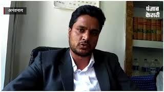 ब्रेकअप के बाद पीडीपी में फूट, लोगों की पंजाब केसरी से बातचीत