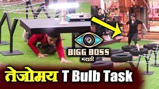 Bigg Boss Marathi NEW TASK | Philips T-Bulb Tejomay Task | Megha, Sai, Pushkar, Resham, Aastad