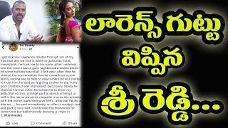 Sri Reddy Reveals Secret About Raghava Lawrence I Raghava Lawrance I rectv india