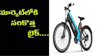 Tronx New Smart Bike Launch l Rectv India