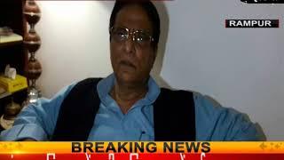 कश्मीर और शिया वक़्फ़ बोर्ड  मुद्दे पर आज़म खान ने दिया बड़ा बयान
