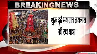 Live Jagannath Rath Yatra