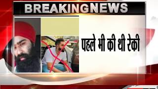 Dilpreet Baba का नया ख़ुलासा parmish Verma पर चलाई थी गोली