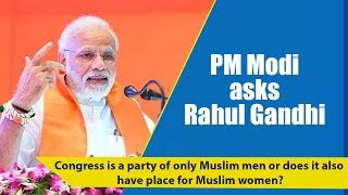 Congress is a party of only Muslim men or does it also have place for Muslim women? : PM Modi