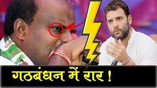 I am not happy being CM, teary-eyed HD Kumaraswamy | HD Kumaraswamy broke down |