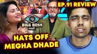 Megha Dhade WINS Mahesh Manjrekar's HEART | Bigg Boss Marathi | Weekend Cha Daav | Ep. 91 Review