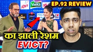 Reason Behind Resham Tipnis Shocking EVICTION | Bigg Boss Marathi | Weekend Cha Daav Review Ep. 92