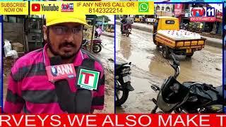 PEOPLE FACING PROBLEMS WITH DAMAGE ROADS IN SURYAPETA KHAMMAM X ROAD, KODADA  TV11 News  14-07-18