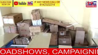 NO STUDENTS JOINING IN GOVT DEGREE COLLEGE AT HUZUR NAGAR , SURYAPET DIST | Tv11 News