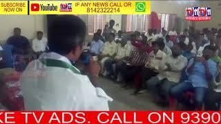 YSRCP PARTY LEADERS MEETING IN MYLAVARAM , KRISHNA DIST   TV11 News   15-07-2018
