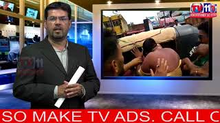 DONT BELIEVE ON RUMORS PUBLIC AWARENESS MESSAGE BY TV11 NEWS FAST & FACT