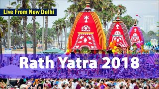 Rath Yatra 2018: Live From Jagannath Temple, Delhi | Part 2