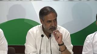AICC Press Briefing By Anand Sharma at Congress HQ on PM Modi's Statement
