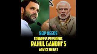 BJP heeds Congress President Rahul Gandhi's advice on GST