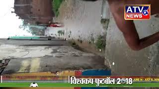 गलियों की हालत वर्तमान में बेहद खस्ता हो गई है#ATV NEWS CHANNEL (24x7 हिंदी न्यूज़ चैनल)