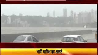 मुंबई में वीकेंड पर हाई टाइड,भारी बारिश का अलर्ट