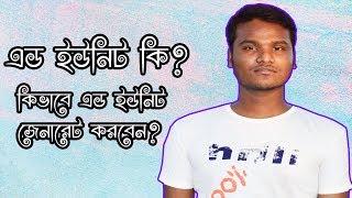 How To Generate Ad Unit ID In AdMob Account [Bangla] - Admob Tutorial 2018