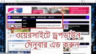 How to Create a Drop Down Menu in Blogger Like Sohag 360 Blog - Blogger Bangla Tutorial 2018