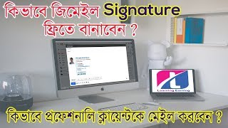 How to Create a Gmail Signature with Images, Social Icons & Logo Bangla Tutorial 2018