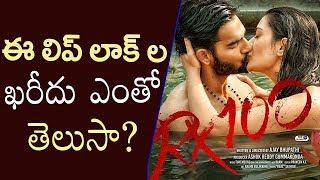 Payal Rajput Remuneration For RX 100 Movie | Payal Rajput RX 100 Movie | Top Telugu TV