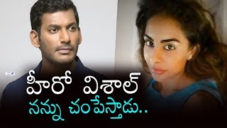 Sri Reddy on Tamil Hero Vishal Reddy | Sri Reddy Latest News | Top Telugu TV