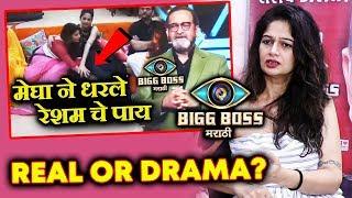 Resham Tipnis EXPOSES Megha Dhade's SORRY DRAMA   Bigg Boss Marathi Interview