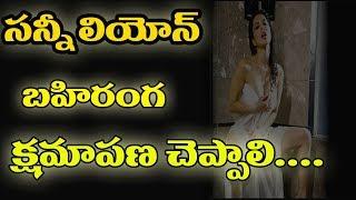 Sunny Leone In Trouble With Bio pic Karenjit  Kaur Title I Sunny Leone  I rectv india
