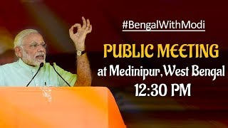 PM Shri Narendra Modi addresses Kisan Kalyan Rally at Medinipur, West Bengal