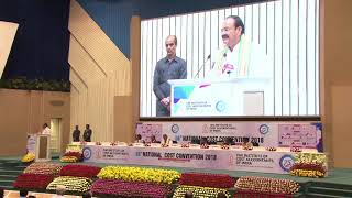 Address by Chief Guest Shri M Venkaiah Naidu, Vice President of India.