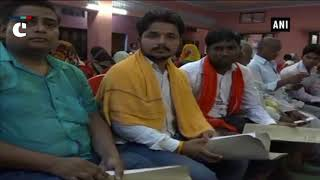 UP CM Yogi Adityanath holdsJanta Darbar in Gorakhpur
