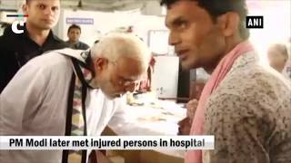West Bengal: Tent collapses in PM Modi's rally in Midnapore, several injured