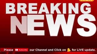 पिंडवाड़ा तहसील से बड़ी ख़बर।। भारजा फायरिंग रेंज में मिला जिंदा बम